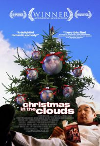 movie-christmas-in-the-clouds